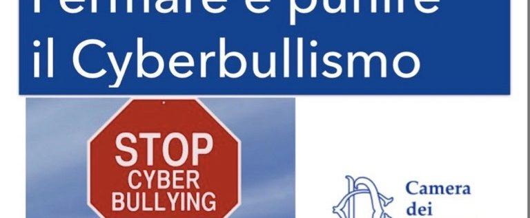 """Sabato 20 maggio ad Ancona per l'incontro """"Fermare e punire il cyberbullismo"""""""