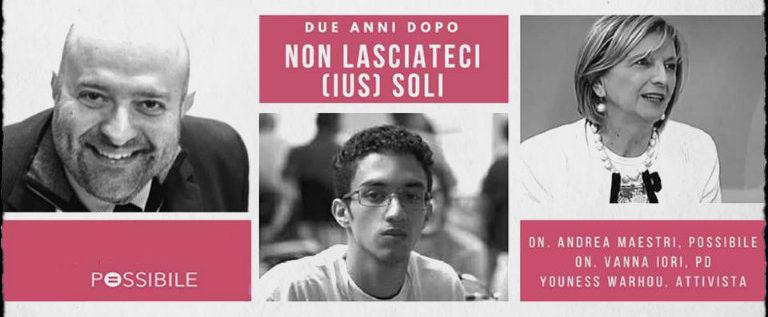 """Venerdì 20 ottobre alle 21 a Reggio """"Due anni dopo: non lasciateci (ius) soli"""""""